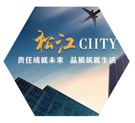 松江CIITY