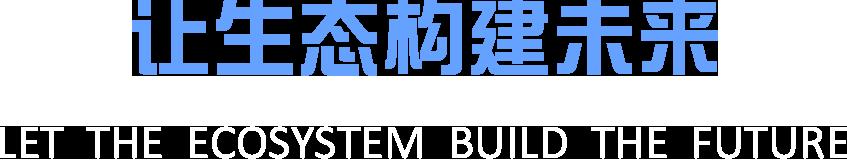 浦川机电banner第一张