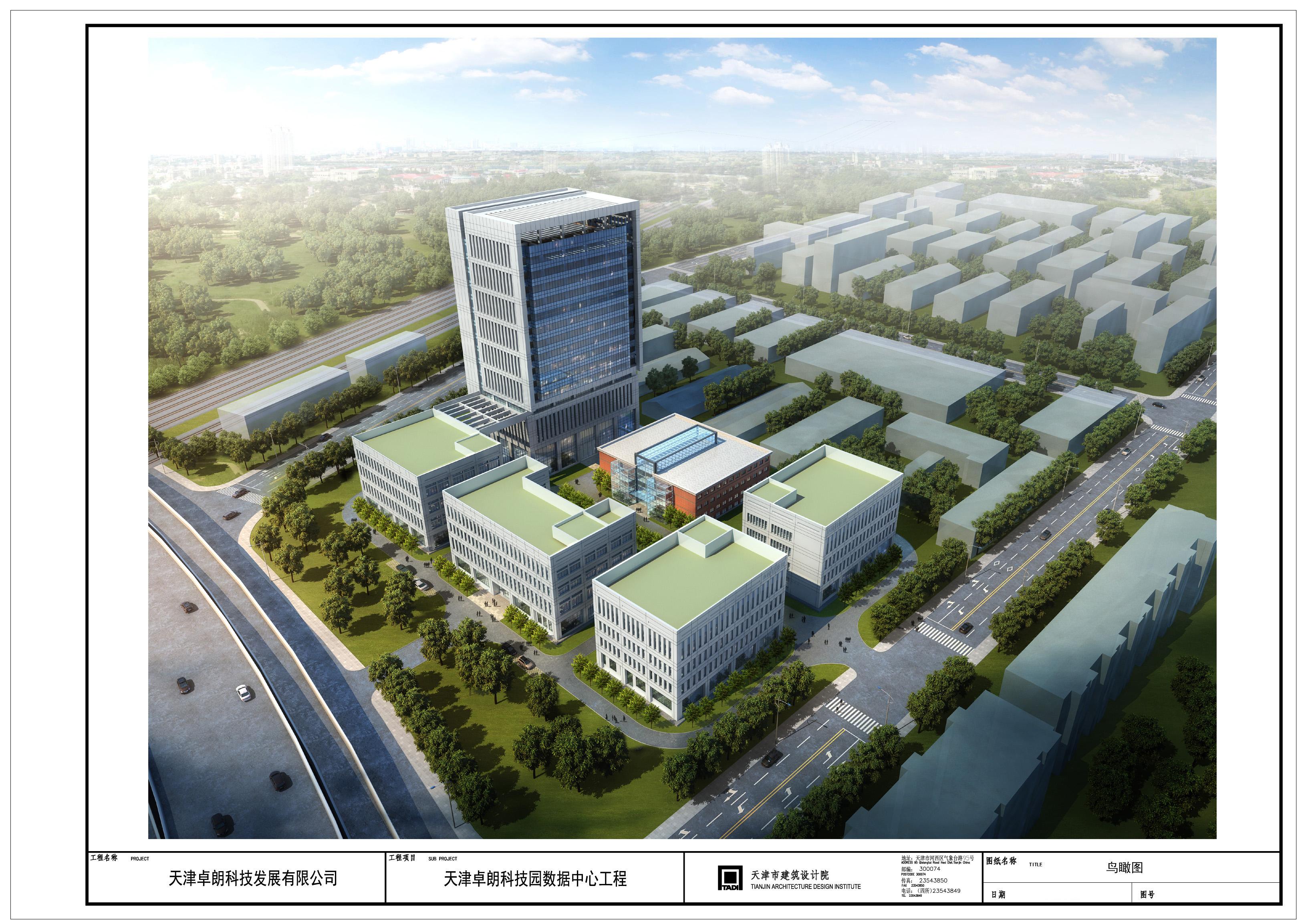 卓朗科技园新建数据库及信息中心项目